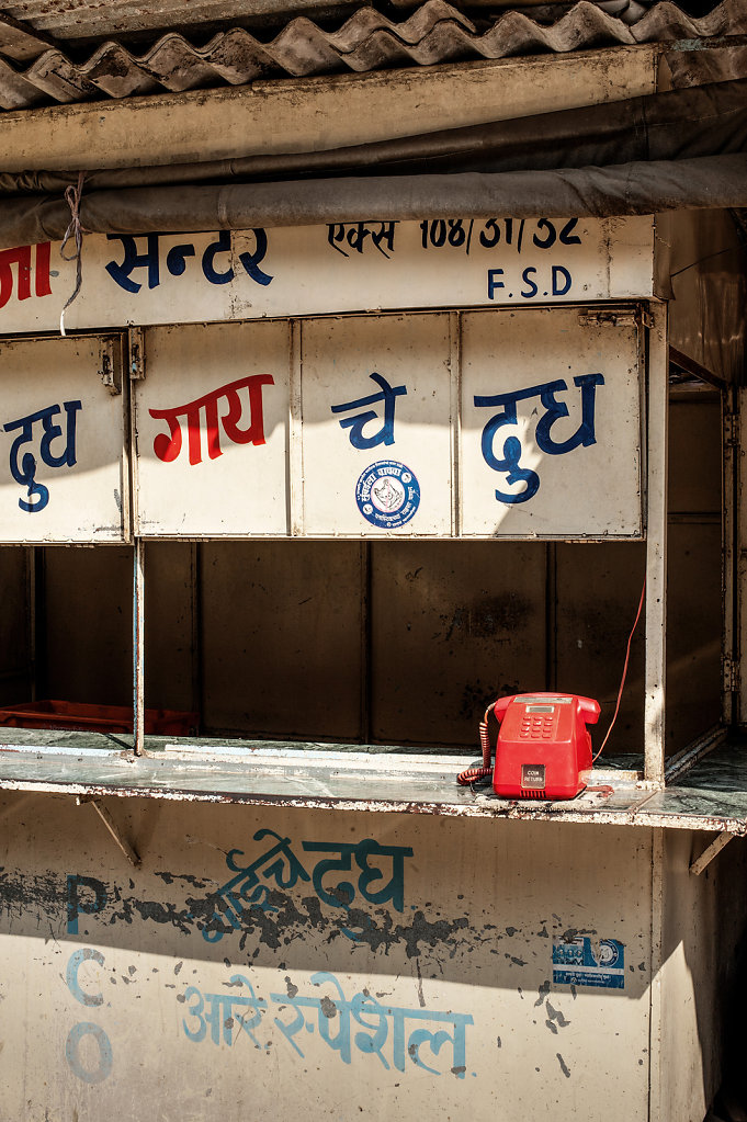 Red Telephone, Mumbai